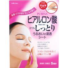 utena-puresa-sheet-mask-uvlazhnajushhaja-maska-salfetka-c-gialuronovoj-kislotoj-protiv-pigmentacii-5-sht