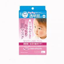 white-label-premium-placenta-essence-podtagivajushhaja-maska-salfetka-dla-lica-s-placentoj-4-sht